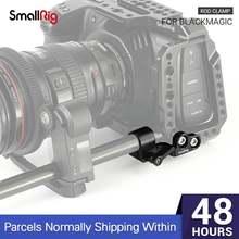 Smallrig 15 мм одиночный зажим для карманной кинокамеры blackmagic