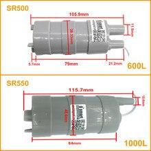 Bomba de água submersível dc de 12v 24v, bomba de água submersível 600l/h 1000l/h de alta pressão sr500 sr550 micro bomba de água do motor do fio com adaptador