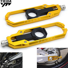cnc MOTORCYCLE REAR AXLE SPINDLE CHAIN ADJUSTER BLOCKS TENSIONERS FOR YAMAHA TMAX 530 T-MAX TMAX530 2013-2016