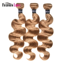 Fashion Lady Pre colored Indian Human Hair Body Wave Bundles Color 27# Dark Blonde Bundle Weave 1/3/4 Bundle Per Pack Non remy