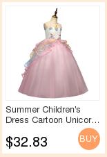 cute discount toddler soft 42