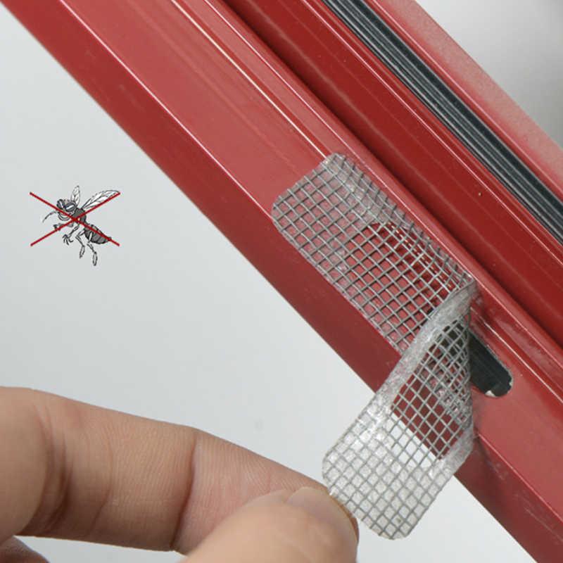 5 adet/takım Anti-böcek Fly Bug kapı pencere sivrisinek teli Net tamir bant yama yapışkanlı cam tamir aksesuarları