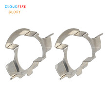 CloudFireGlory 2Pcs H7 LED Headlight Adapter Retainer Holder Socket For Nissan Qashqai J10 2006 2013 For Audi A3 A4 For VW Jetta