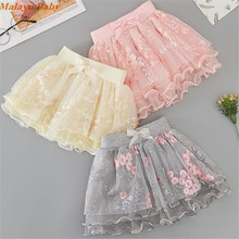 Malayu Baby Kids clothing 2020 spring summer new lace tutu skirt girl bowknot me