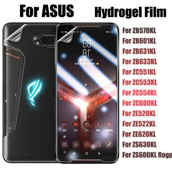 UGI 5-1 PCS Hydrogel Film For ASUS ZB 570 601 631 633 KL ZC 551 553 554 600 KL ZE 520 522 620 KL ZS 630 KL ZS600KL Rog phone New image