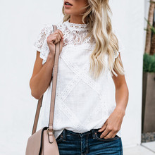 top selling Womens Lace Patchwork Flare Ruffles Short Sleeve