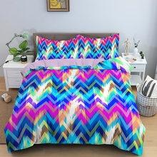Комплект постельного белья с цветными полосками и 3d принтом
