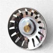 1PCS High Quality Stainless Steel Kitchen sink Strainer Stopper Waste Plug Sink Filter filtre lavabo bathroom hair catcher
