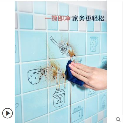 Kitchen Oil-proof Stickers High Temperature Resistant Waterproof Moisture-proof Self-adhesive Wallpaper Hood Wallpaper