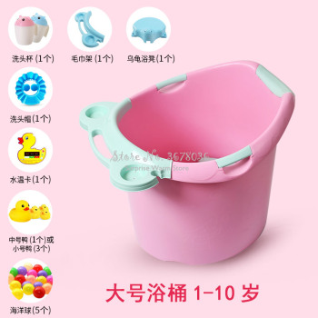 Thicked Plastic Baby Bath Tube Home Can Sit Child Bath Barrel Insulation Bathtub with Removeable Bath Stool Free Shipping