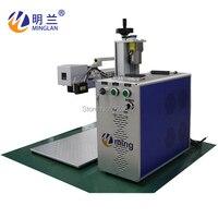 Made in China 20W 30W 50W Auto focus laser marking machine Laser Welders     -