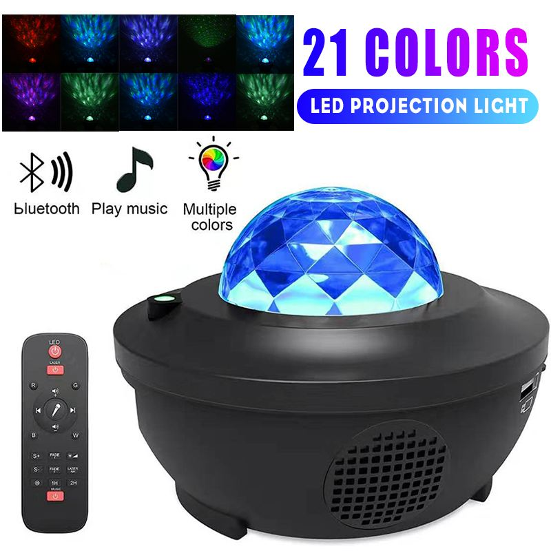 Colorful Starry Sky Night Light Projector Blueteeth USB Voice Control Music Player LED Lamp Rotate Flashing Star Projector Gift