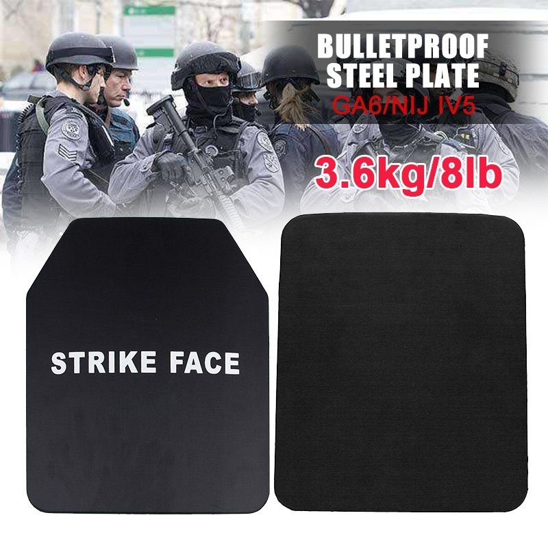 2.3mm/6.5mm Military Bulletproof Steel Plate High Technology Safety Gear Armor Police Alone Bulletproof Panel For Assault Rifle