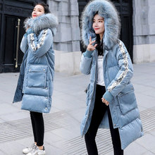 Diwish Fur Collar Hooded Velvet Long Womens Down Jacket Sequins Decorated Casual Ladies Winter Coat Female Thick Warm Outwear