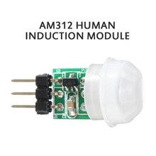 TZT Mini IR Pyroelectric Infrared PIR Motion Human Sensor Automatic Detector Module AM312 Sensor DC 2.7 to 12V