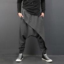 Plus Size Quality Men Casual Drape Drop Crotch Harem Hip Hop Pants Trouser Baggy Dancing Gothic Punk Style