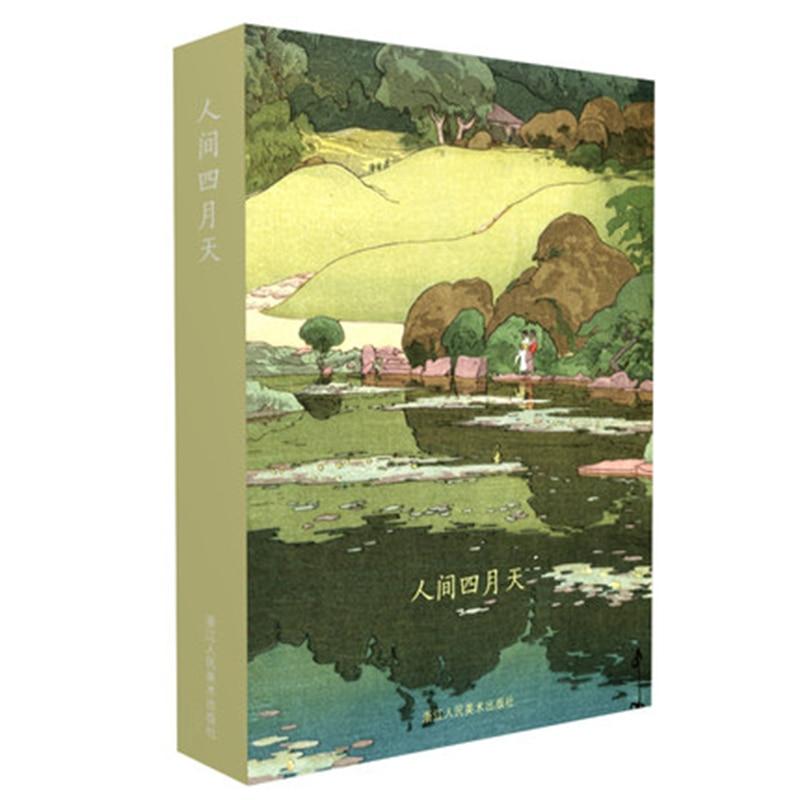 Art Postcard: Japanese Painting And Wind Ukiyo-e / Landscape Painting Creative Birthday Card / Landscape Postcard