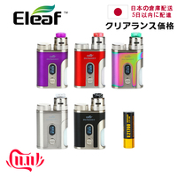 Clearance!!! Japan Warehouse! Original Eleaf IStick Pico Squeeze 2 Kit 4000mAh with 8ml Squonk Bottle E cig Vape Kit vs ijust 3
