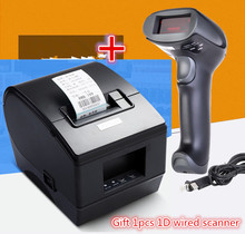 Gift 1pcs 1D wired scanner+  Barcode label printers Thermal clothing printer Support 58mm printing Label/ticket