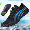 Men Women Quick Dry Beach Wading Shoes Breathable Trekking Water Sports Shoes Comfortable Nonslip Barefoot Upstream Aqua Shoes
