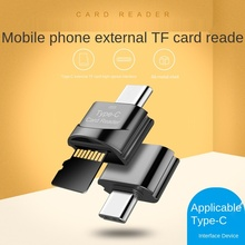 type-C is applicable to Huawei OTG card reader| high-speed memory card| mobile phone TF card external expander factory