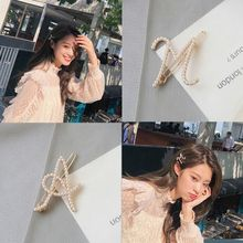 Women Imitation Pearl Beaded Frog Bobby Pins Elegant Hollow Handwriting Capital Letters Hair Clip Wedding Banquet Accessory