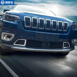 Image 5 - Mopai Auto Stickers Voor Jeep Cherokee 2019 + Abs Auto Mistlamp Lamp Decoratie Cover Accessoires Voor Jeep Cherokee 2019 +