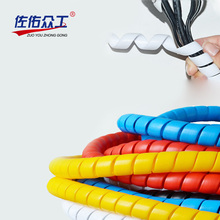 30-60 mm winding pipe spiral pipe decoration Insulation pipe decoration anti-freeze tube heating pipe casing 2 meters
