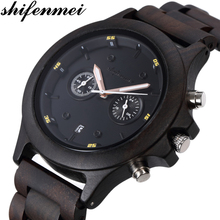 цена на Shifenmei Wooden Watches Men's Watch Date Clock Male Multi-function Sports Watch Men Quartz Casual Wrist-Watch Relogio Masculino