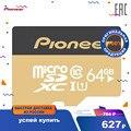 Карта памяти Pioneer MicroSD Card, Cl10/UHS1/U1,64GB