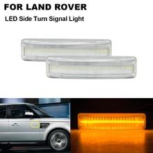 цена на 2PCS Amber Car LED Side Marker Lamp For LAND ROVER LR2 Freelander LR3 Discovery LR4 Discovery Range Rover Sport 2006-2013