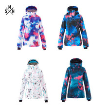 SMN Thick Warm Ski Jacket Women Waterproof Windproof Skiing and Snowboarding Jacket Winter Snow Costumes Outdoor Wear