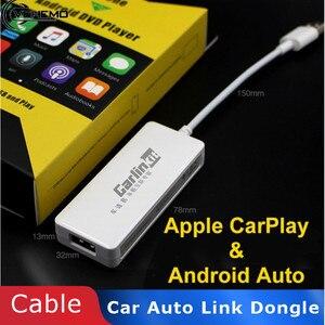 Image 1 - Carplay Dongle Navigatie Speler Auto Usb Smart Auto Link Dongle Voor Apple Voor Android Speler Mini Usb Carplay Met Android