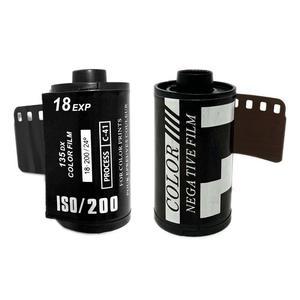 18 Pcs 2020 New Black White Negative Camera Film 35mm Camera 135 Color Film Novice Practice 200 Sensitivity-8 Film