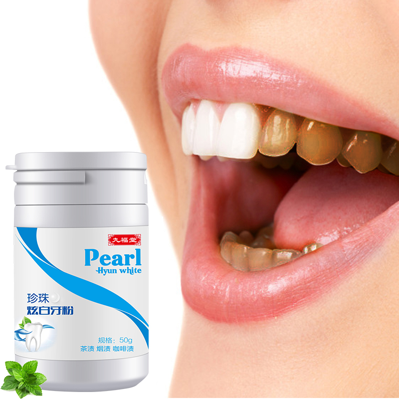 50g Pearl White Teeth Whitening Powder Fresh Breathr Smoke Tea Spots Remover Descaling Inhibiting Plaque Oral Care Toothpaste