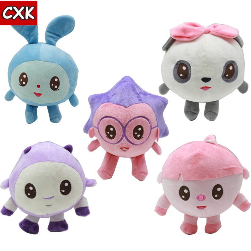 5pcs/lot Russian Cartoon Malyshariki Rabbit Pigs Hedgehog Sheep Panda Toy For Kids Children GiftsHappy Ball Doll