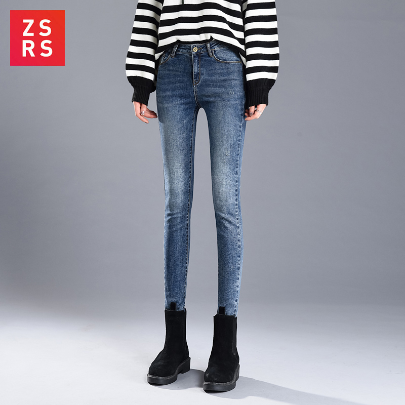 zsrs Jeans Female Feet Fall 2019 New Korean Edition Tight-fitting Slim and Elastic Pencil Pants with Light Blue Feet image