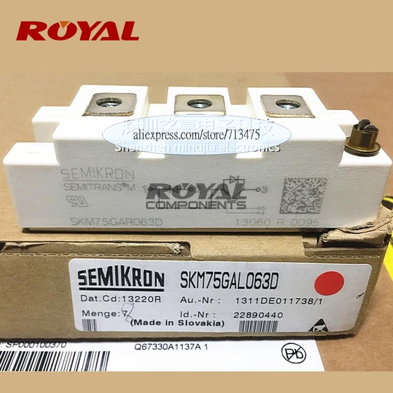 Новый SKM75GAR063D SKM75GAL063D