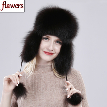 Lady New Style Genuine Real Fox Fur Hat Fashion 100% Natural