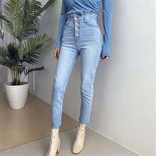 Женские узкие джинсы jujuland повседневные синие хлопковые брюки