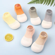 Bebê menino menina dos desenhos animados piso quente meias sola de borracha sapatos anti-deslizamento primeiro walker bonito desenhos animados piso infantil meias elásticas bebê