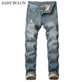 цена на High Quality Brand Men Jeans Distressed Ripped Jeans Men Straight Cotton Pants Button Fly Fashion Designer Slim Fit Jeans Homme
