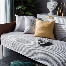 Покрывало для дивана из натурального латекса дышащий однотонный