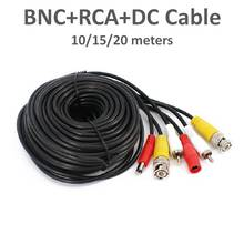 цена на 10/15/20m BNC cable to RCA Converter cable for Car camera Car DVR Video Cable car front/back camera & CCTV monitor & subwoofer