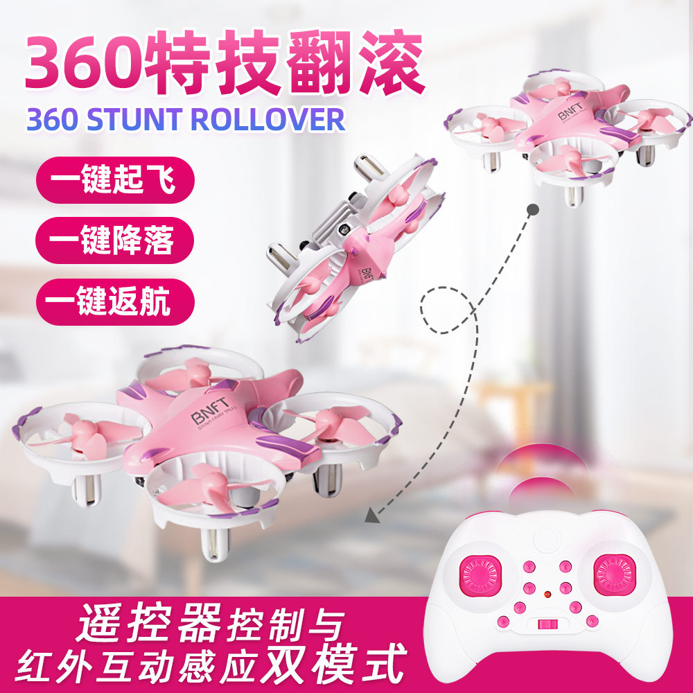 Sensing Smart Unmanned Aerial Vehicle Mini Quadcopter Set High Gesture Drop-resistant Chargeable Remote Control Aircraft