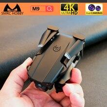SMRC 2021 маленький Дрон gps Мини Дрон 4k 1080p hd камера Wi-Fi fpv давление воздуха складной Квадрокоптер rc мини игрушки летающие игрушки