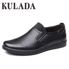 KULADA Newest Shoes Men's Casual Shoes F