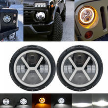 1Pair Running Lights 75W Car Led H4 7inch Car Accessories Angel Eyes H4 Led Headlight For Lada Niva 4X4 Uaz Hunter Hummer Harley(China)
