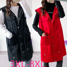 2019 autumn winter plus size long coat for women casual loose sleeveless vest coats with hat black red green 4XL 5XL 6XL 7XL 8XL