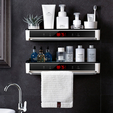 Punch free Bathroom Organizer Shelf Cosmetic Shampoo Storage Rack Bath Kitchen Towel Holder Household Items Bathroom Accessories